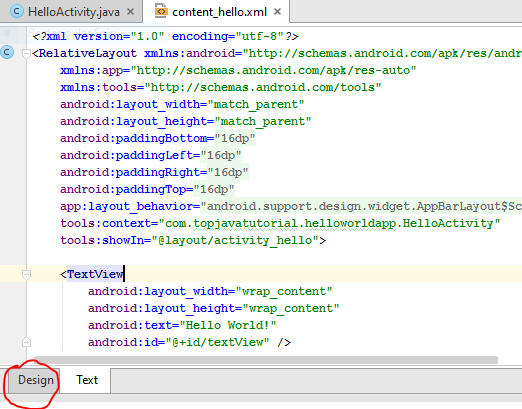 android design view for layout